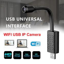 1080P Mini WiFi USB com câmaras de vigilância Câmaras IP HD Smart Ai detecção humano V380 PRO Auido Gravar Cartão SD armazenamento em nuvem