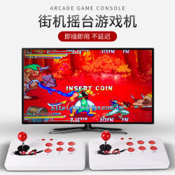 レトロのビデオゲーム2二重プレーヤーのゲームのコントローラのアーケード・ゲームコンソール