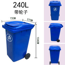 Lo spreco del Wheelie/di plastica esterno/scomparto rifiuti/dell'immondizia/contenitore mobili/a ruote/possono 240L