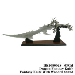 Dragon Swords Fantasy decoración interior de la cuchilla de 63cm.