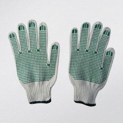 7g Cadena sin fisuras de puntos de PVC de doble cara tejido Guante de algodón (2407)