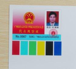 유백색 White Plastic Card Material 0.30mm
