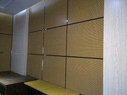 クリップ会議室のSound UsedのCeiling Series Absorption