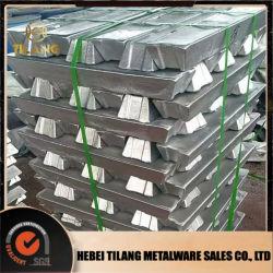 알루미늄 A99.70 A00 A7 - 중국에서