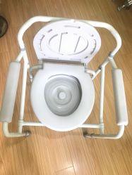 2020 أوكازيون ساخن طي مقعد مرحاض كومmode بدون عجلات.