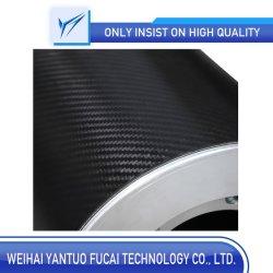 Custome, 1500мм высококачественный корпус из углеродного волокна ролики Od255мм ID234мм