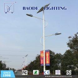 Baodeは屋外10mポーランド人90W LED朝日Soalrの街灯のコントローラをつける