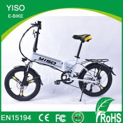 20-дюймовый электрический велосипед с колеса из магниевых сплавов и аккумуляторной батареи высокой интенсивности