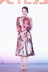 Peony печатаются в стиле ретро талии пояс шифон обжаривает платье втулки
