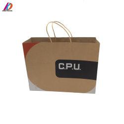 Bio-Degradable новый дизайн упаковки бумаги сумки для покупок