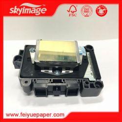 Dx-7 Compatible con el cabezal de impresión por sublimación de tinta Ink & Eco-Solvent