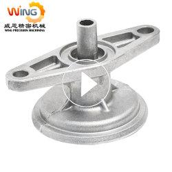 Boîtier de moulage sous pression en aluminium aluminium personnalisé+