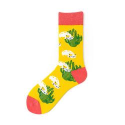 Großverkauf trifft glückliches Sport-Mann-Frauen-kundenspezifisches Firmenzeichen-warme Socken hart