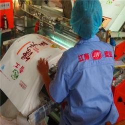À prova promocional 25kg 50kg de farinha de laminado Saco de adubo de Alimentação de Arroz
