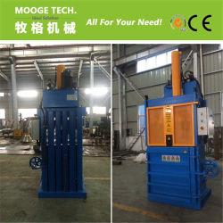 Ramasseuse-presse de la machine pour bouteille PET/déchets de papier/carboard