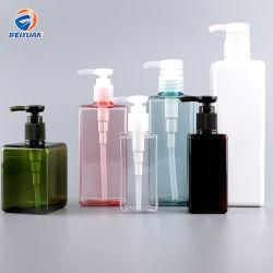 Grande capacidade de garrafas de xampu diferentes cores Square garrafas de plástico