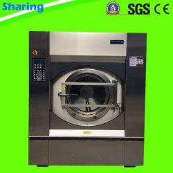 50kg 100kg 호텔 자동적인 산업 세탁물 세탁기 세탁기 갈퀴
