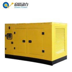 Générateur de gaz naturel de biogaz de Méthane générateur de gaz propane 140KW 150kw