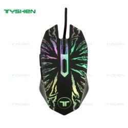 Mouse para jogos de venda quente, Nível de entrada, Luz de respiração de 7 cores, 800/1200/1600/2400 DPI