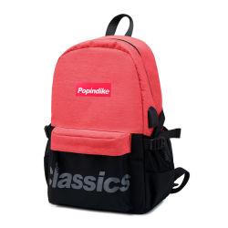 Стильный подростковой колледж школы сумки ноутбук Daypack обратное движение сумку рюкзак с зарядкой через USB порт