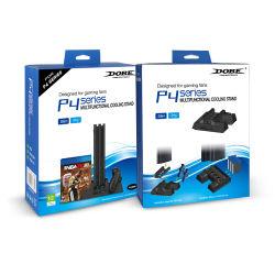 Playstation 4를 위한 다기능 Station