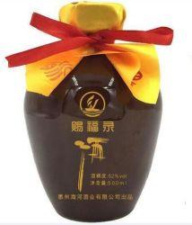 Cifuluのブランド500mlの中国の高度のFermentaion 5の穀物の米の健全なワインBaijiu
