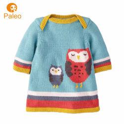 تصميم الطباعة الخاصة الشركة المصنعة الملابس الخاصة بالأطفال المحبين من القطن