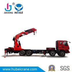 Fabricant HBQZ 50 tonnes de fret de flèche articulée hydraulique Camion grue fabriqués en Chine RC chariot tissueprice builiding don de matériel de la SQ1000ZB8
