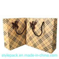 Sac de papier/sac cadeau/emballage sac ou un sac à main