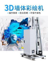 벽 벽 벽화 벽화를 위한 새로운 설계 3D Direct Wall Inkjet 프린터