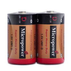 1.5V Batterij de Van uitstekende kwaliteit van de Grootte van D van de Grootte van de Droge batterij R20 voor Flitslicht