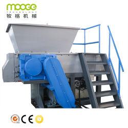 ماكينة التخلص من المواد البلاستيكية ذات الكفاءة العالية لإعادة التدوير أحادية العمود لضمان التخلص من النفايات الخشب الرقائقي المعدني الحلو البلاستيك PP/PE/HDPE/LDPE/PVC أنبوب مقطوع