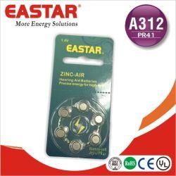 Venda quente Aasi Pilha tipo botão de ar de zinco 1,4 V 500mAh UM675/PR44