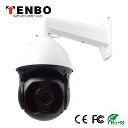 4K UHD 8.0MP 25X оптический зум сети IR с высокой скоростью купольная камера PTZ