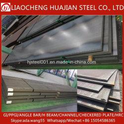 S235JR Q235B Q345b36 de la placa de acero templado al carbono de metal de hierro Ms la hoja de acero para materiales de construcción