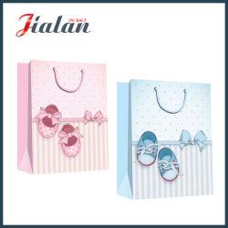 Оптовая торговля 4c напечатано детской обуви сувенирного магазинов упаковки бумажных мешков для пыли