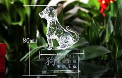 Best K9 Modelo animal Crystal Clear Dog pequenas figuras (KS03057)