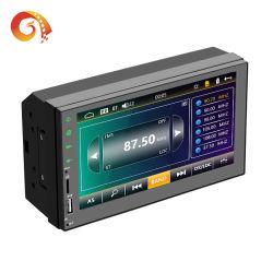 На заводе Jyt питания многофункционального сенсорного экрана 7019 поддерживает соединение наружных зеркал заднего вида автомобиля MP3, MP4, MP5 автомобильное радио и видео плеер автомобиля