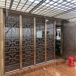 Divisorio dell'acciaio inossidabile per i materiali da costruzione decorativi esterni
