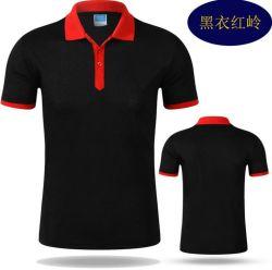 Настраиваемые мужчин повседневный Пике короткие рукава рубашки поло дышащий поло T футболка