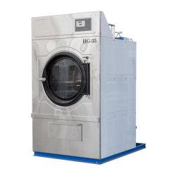 Vêtements de gaz d'équipement de buanderie commercial sèche-linge (HG)