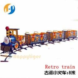屋外の運動場および公園8人のシートの贅沢で大きい子供トラック電気小型トレインのゲーム・マシン