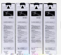 Совместимые Riso S-6709G/модель 6710G/6711G/6712g Comcolor 7150 картриджи с чернилами