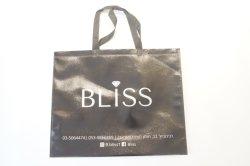 맞춤형 인쇄 패턴 슈퍼마켓 프로모션 핸드백 재활용 비우븐 쇼핑 라미네이트 처리된 토트백