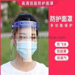 Effacer écran facial de protection anti brouillard avec le Pet et l'éponge
