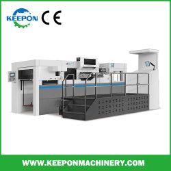 Горячая продажа автоматической горячей замены сетка принтер