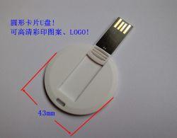 Cores Custom-Made redonda e logotipo Flasth USB Cartão de Plástico Rígido