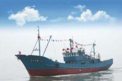120фт/37м стали коммерческой глубоководной Stern траулера рыболовного судна с морозильной камерой