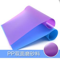 De PP branco impressões de PVC de Encadernação Arquivo Notebook Tampa Pet de plástico