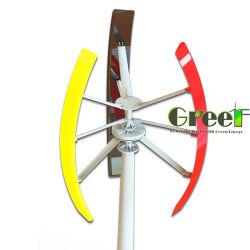 3KW Torque Baixo Tempo de vida longo 20anos Baixa Energia Livre de velocidade do vento na turbina eólica Vertical de Grade